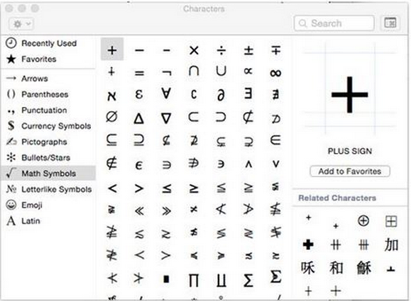 Creating Division Symbols In Your Smart Notebook Software Teq